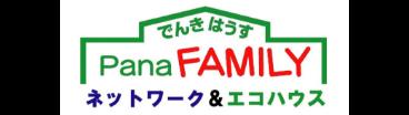生駒市の町の電気屋『パナファミリー』